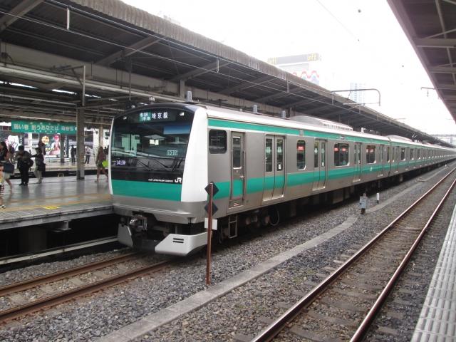 大宮駅から池袋駅は埼京線で約30分