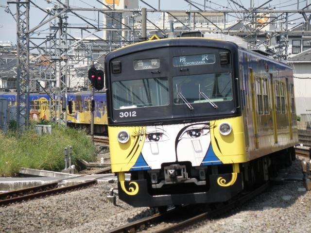 所沢駅から池袋駅は西武池袋線で約30分